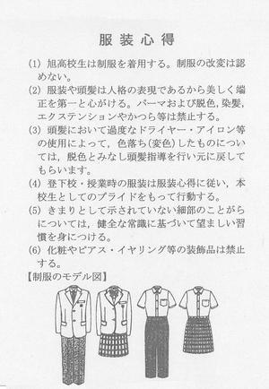 dress knowledge1.jpg