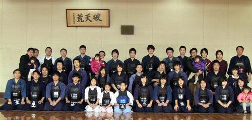 kendo001.jpg