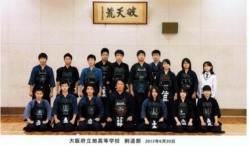 kendo003.jpg