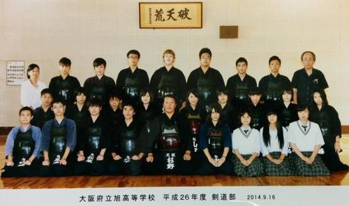 kendo005.jpg