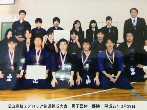 kendo007.jpg