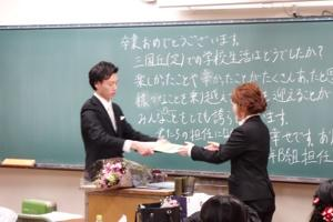 H30卒業式5.jpg