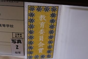 150CF84B-6EA6-4C1F-871B-AD35DE1A1D75.jpeg