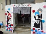 2011okugai4.jpg
