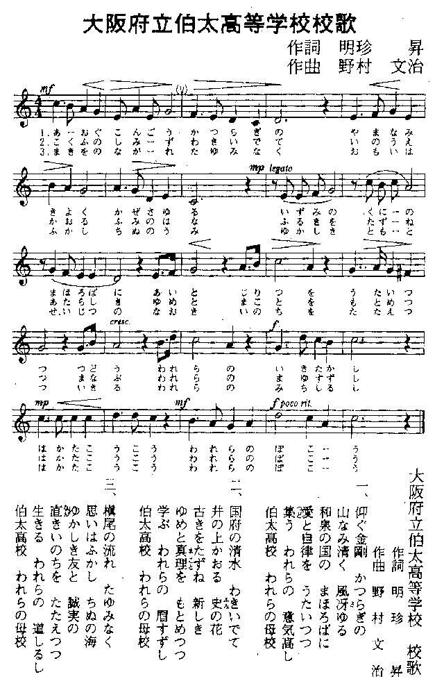 https://www2.osaka-c.ed.jp/hakata/8DZ89CC8Ay9588_jpeg_1.jpg