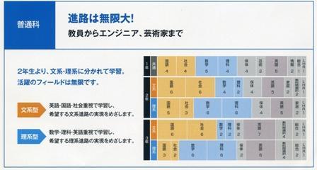 hutuuka_tokutyou2.jpg