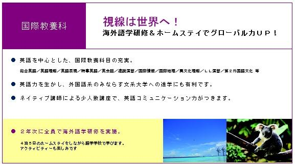 kokkyou_tokutyou.jpg
