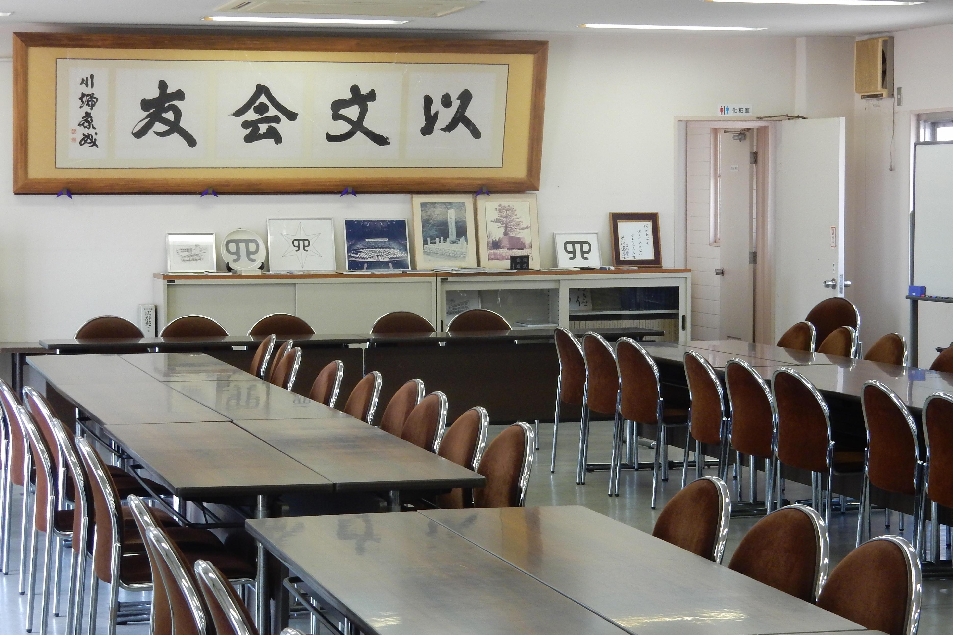 大会議室b.jpg