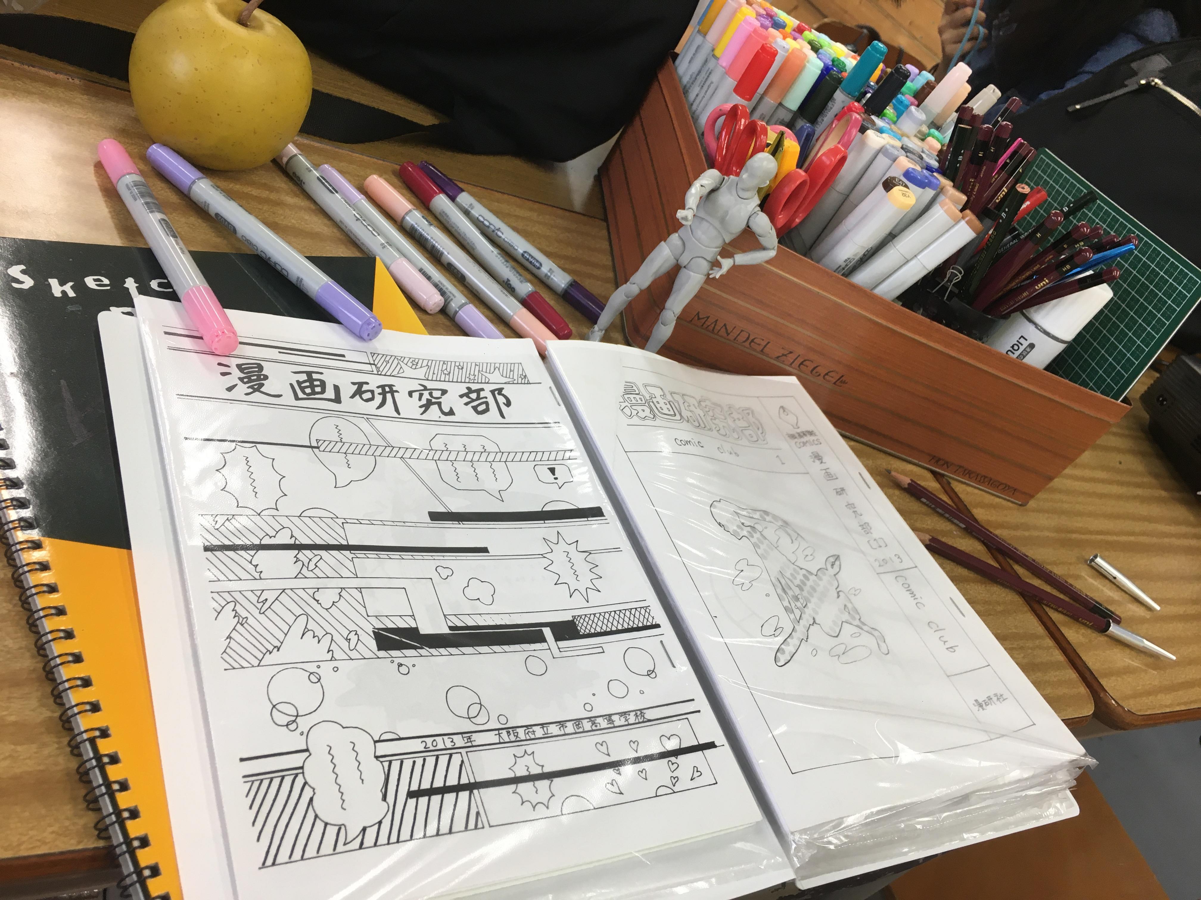 漫画研究.JPG