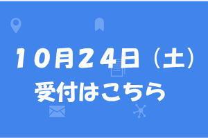 部活動体験10月.JPG