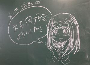 文芸2_R