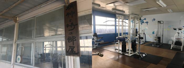 トレーニングルーム.png