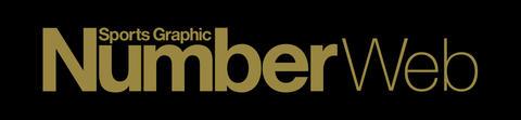 numberweb_logo.jpg