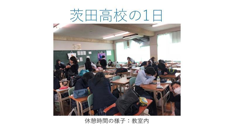 スライド29.JPG
