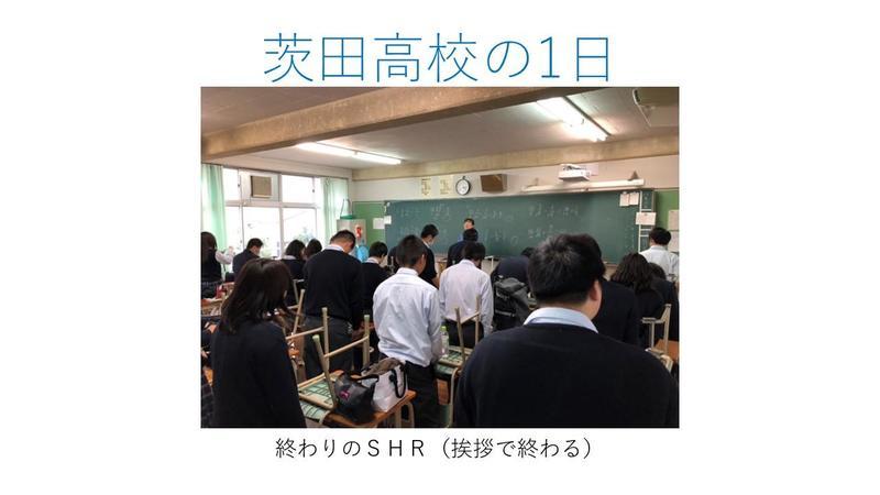 スライド38.JPG