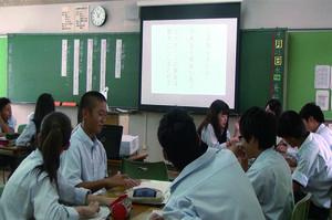 ユニバーサルデザイン授業.JPG