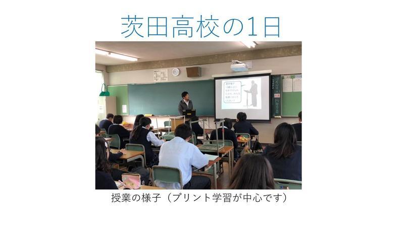 スライド27.JPG