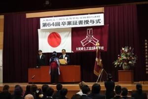 3月_卒業式.jpg
