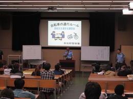 交通安全講習会.JPG
