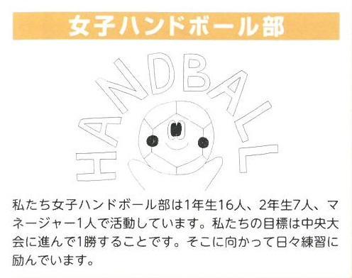 https://www2.osaka-c.ed.jp/yao/H30_joshihandbu.jpg
