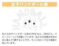 H30_joshihandbu.jpg