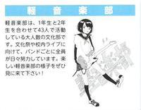 H30_keiongakubu.jpg