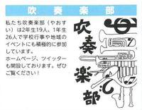 H30_suisougakubu.jpg
