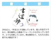 H30_syodoubu.jpg