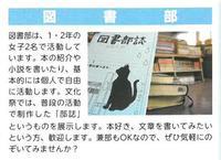H30_tosyobu.jpg