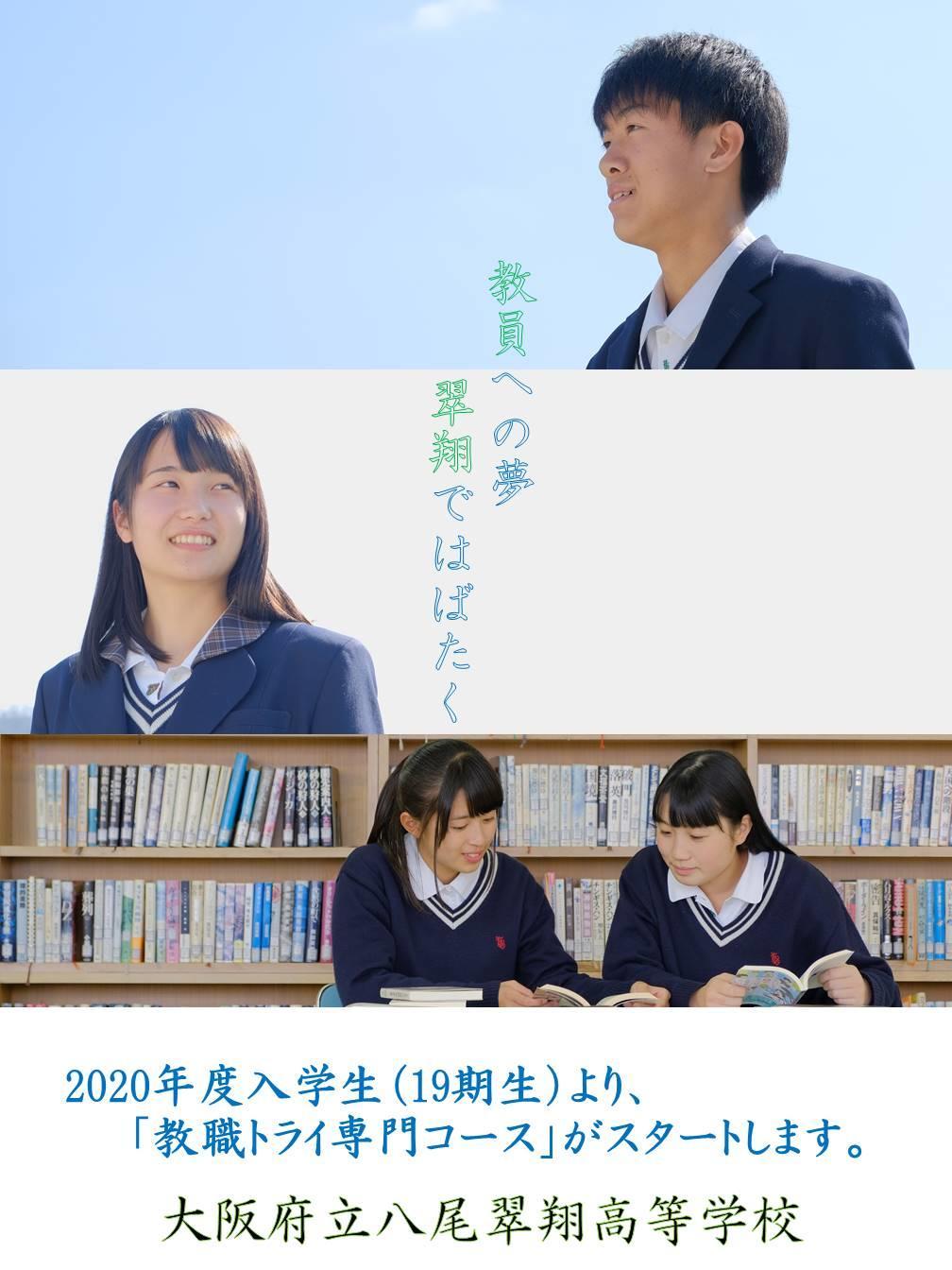 ポスター表紙(最終).jpg