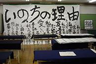 shisetsu_09.jpg